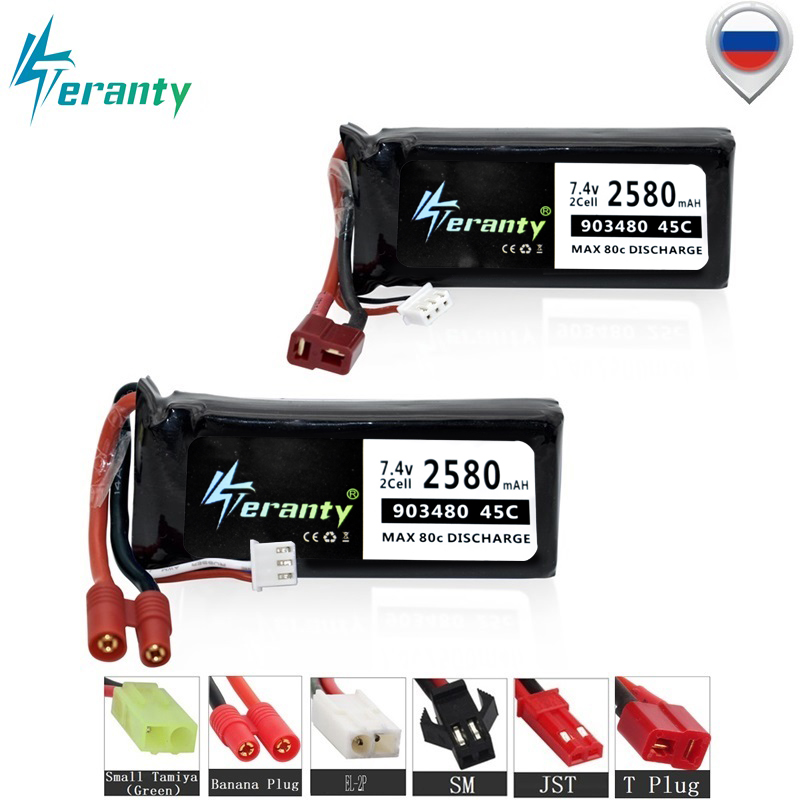MAX 80C 7.4v 2500mAh 45C Lipo Battery For Syma X8C X8W X8G X8 RC Quadcopter Parts 2s 903480 7.4V Battery For 12428 12423 RC Car