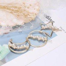 1PC Imitation Pearl Hairpin Fashion Geometric Alloy Simple Star Moon Round Hair Clip Girl Boutique Barrette Accessories