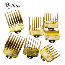 Mythus Gold Hair Clipper Guide Combs 8 Size Barber Trimmer Comb Kit 1.5/3/4.5/6/10/13/19/25mm Metal Limit Set