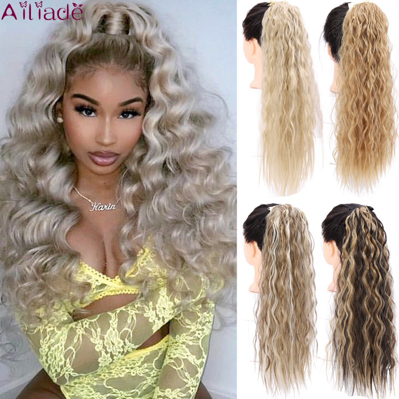 AILIADE Long Curly Synthetic Drawstring Clip Ponytail Hair Extensions High Temperature Fiber Hairpieces For Women 22inch
