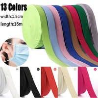 Красочные плоские эластичные ленты, высокая эластичная маска, канатная Резиновая лента, спандекс, лента для шитья, кружевная отделка, пояс, ...