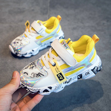 2019 Winter Kids Sports Shoes Children Casual Boys Patchwork Sneaker Fashion Autumn Non-slip Girls Student HBX-GTS764