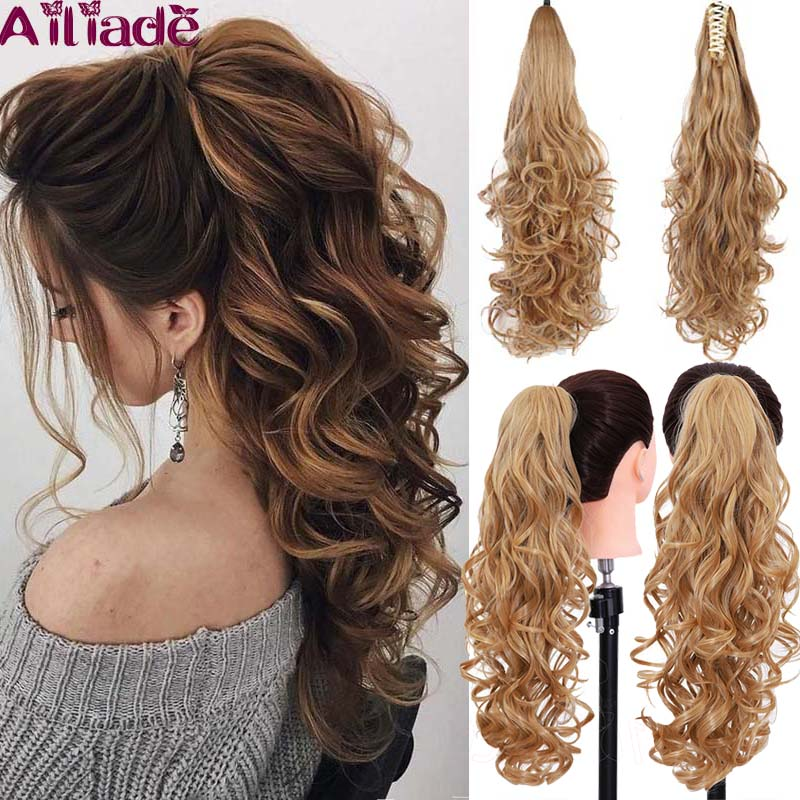 AILIADE Long Curly Ponytail Artificial Synthetic Tress Claw In Pony Tail Hair Extension Natural False Women's Hairpiece 24inch