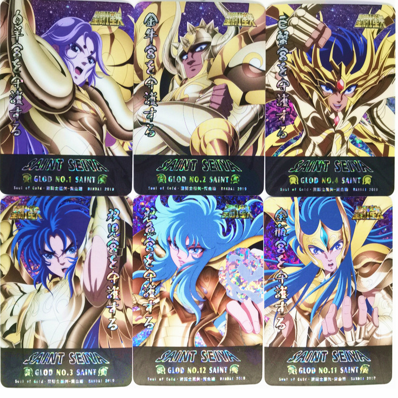 12pcs/set Saint Seiya Golden Zodiac Toys Hobbies Hobby Collectibles Game Collection Anime Cards Free Shipping
