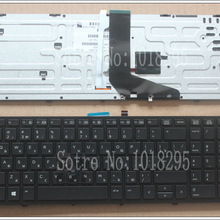 Laptop Keyboard Zbook Backlit Black NEW Russian for HP 15/Zbook/17/733688-251 Layout
