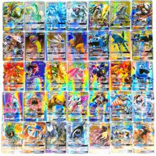 2020 nowy 60 100 200 300 sztuk Pokemones karty Vmax karty GX tag zespół EX Mega shinny gra w karty bitwa Carte handlu zabawka dla dzieci tanie tanio TAKARA TOMY CN (pochodzenie) Pokemons card TAKARA TOMY Cards 8 ~ 13 Lat 14 lat i więcej Chiny certyfikat (3C) Paper 8 8*6 3cm