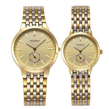 Top Brand Watch Couple Watch Luxury Gold Watches Women Men Full Steel Quartz Wristwatch Lovers Watches Fashion Business Watches