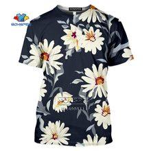 Sonspee красивые кружевные белые цветы ромашки Мужская футболка