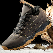 Mens Winter Shoes Wedges Plus Size 45-46 Sewing Lace Up Warm Ankle Boots For Men Nylon Rubber Plush Snow Man