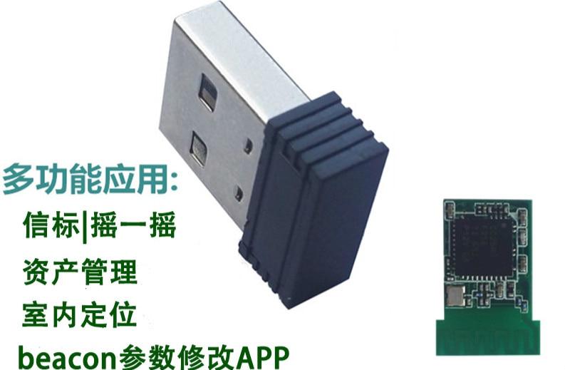 CC2540 MINI USB Ibeacon Bluetooth Base Station | Beacon Shake