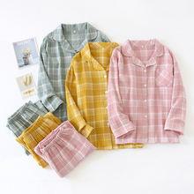 Клетчатый пижамный комплект с длинными рукавами для влюбленных