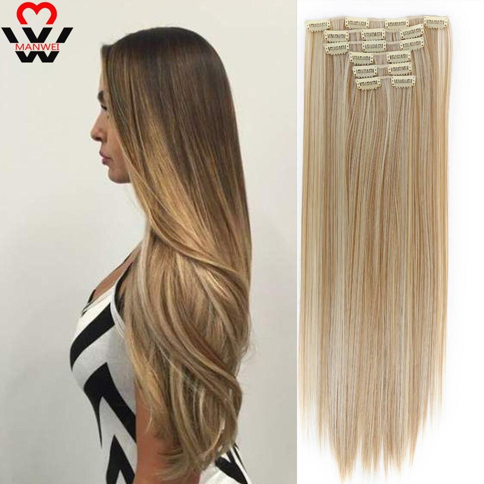 MANWEI клипсы для наращивания волос для женщин натуральные волосы для наращивания 6 шт./компл. 16 видов цветов 22 дюйма синтетические волосы