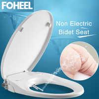 FOHEEL U/V/O Typ Nicht Elektrische Bidet Wc Sitz Dual-Sprayer Düsen Bad Bidet Sitz Einfache Sauber bidet Wc Sitze