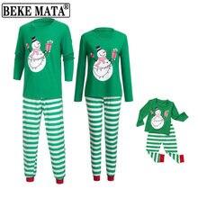 Одинаковая одежда для всей семьи; Зима 2020; Рождественская