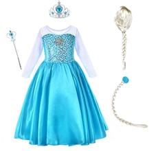 Girls Elsa Princess Dress Kids Summer Crystal Decorative Costume Children Snow Queen Elza Halloween Birthday Party Cosplay