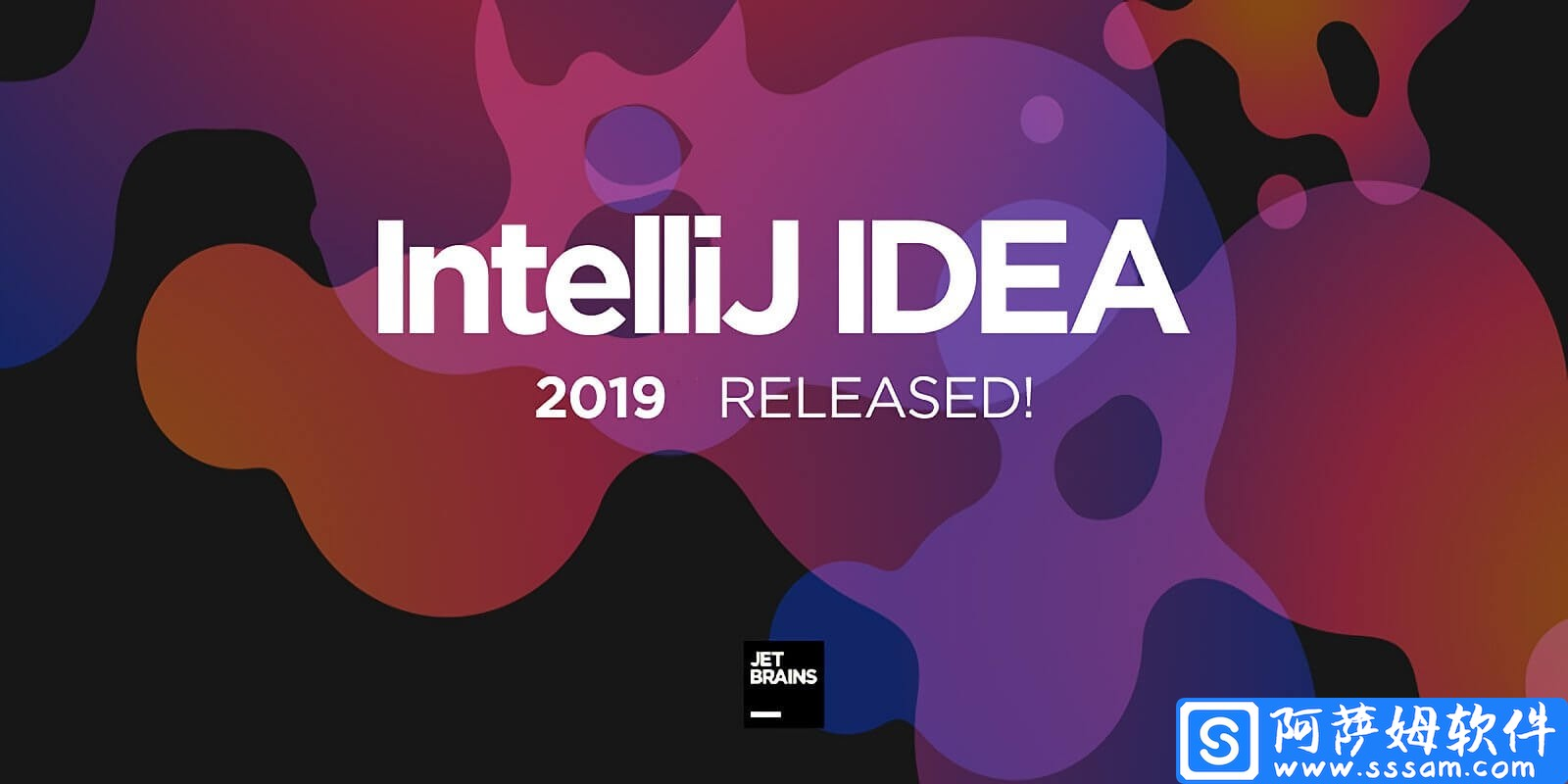 IntelliJ IDEA 2019 专业的Java语言开发环境免费版