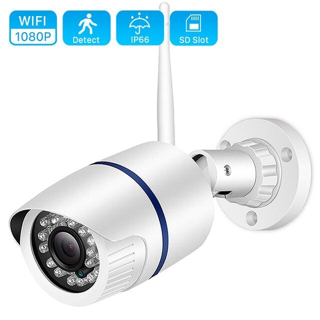 Onvif HD 1080P IP Camera Outdoor WiFi Security Camera 720P 960P Surveillance