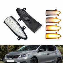 For Nissan Altima Teana L33 2013-2018 Dynamic Turn Signal LED Side Rearview Mirror Indicator Blinker Repeater Light us8 12 l33