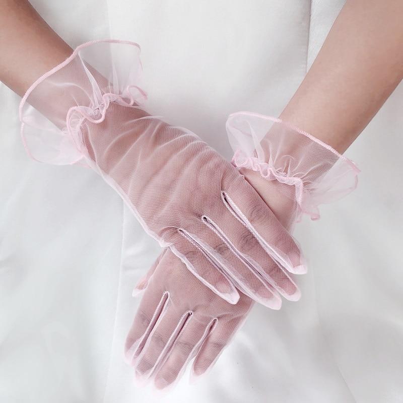 Pink (5)