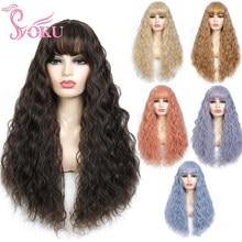 SOKU perruque synthétique bouclée avec frange vague cheveux longs perruques résistant à la chaleur Cosplay perruque pour les femmes noires afro-américaine 6 couleur