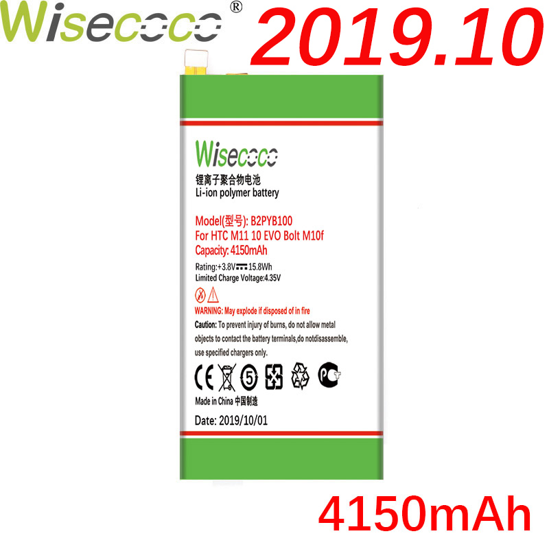 WISECOCO 4150mAh B2PYB100 <font><b>Battery</b></font> For <font><b>HTC</b></font> M11 <font><b>10</b></font> <font><b>EVO</b></font> Bolt M10f SmartPhone Latest Production High Quality <font><b>Battery</b></font>+Tracking number image