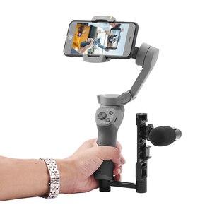 Image 2 - Soporte de teléfono portátil, brazo de extensión recto, accesorio de cámara de cardán de mano, para DJI OM 4 Osmo Mobile 2 3