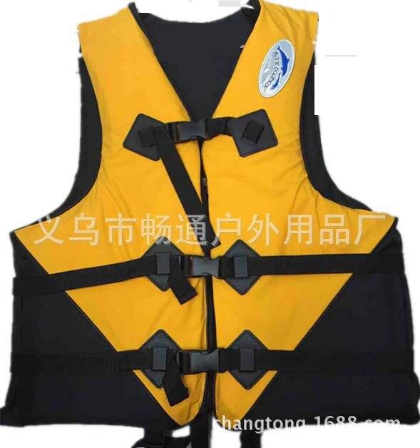 Wholesale Ce Adult Kids Life Jacket Drifting Snorkeling Fu Li Yi Swimming Life Jacket Fishing Life Jacket