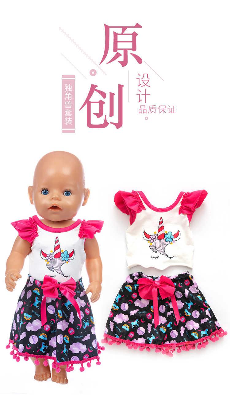 Vestido de unicornio a la moda, ajustado para subir y bajar, para muñeca Zapf de 43cm para bebé recién nacido, ropa de muñeca de 17 pulgadas