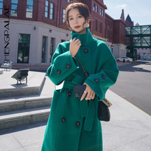Woolen Coat Turn-Down-Collar Green Double-Breasted Large-Size Winter Women's Fashion