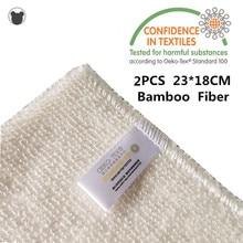 Uds Natural de fibra de bambú de engrosamiento paño de cocina de limpieza estropajo blanco Toalla de plato fácil de limpiar baño trapos paño de cocina