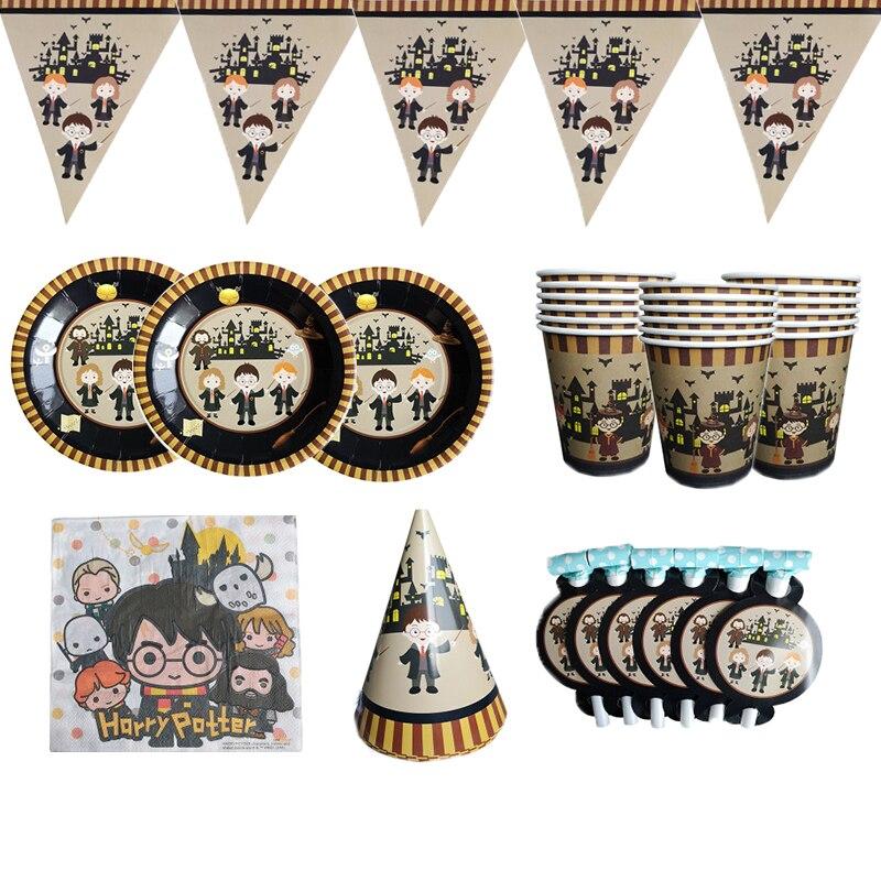 Harried festa de aniversário feliz conjunto de utensílios de mesa descartáveis tema dos desenhos animados festa banner chá de fraldas crianças festa favores copos de papel placas