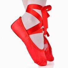 Профессиональная женская балетная обувь для девушек Женская