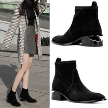 Womens Pointed Toe Ankle Boots Genuine Cow Suede Leather Chelsea Metal Sheet Cut Out Chunky Heel Black New Fashion(China)