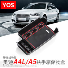 FOR Audi A4L A4 A5S Q3 Q5 central control storage box modification armrest interior ABS