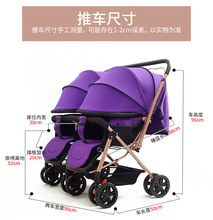 Baby Twin Trolley Double Pram Can Sit Can Lie Fold Into Double Newborn Child Car Stroller Twins Baby