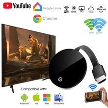 Wifi sem fio display dongle tv vara completa 1080p chromecast hdmi miracast dlna tv elenco exibição ios/android chrome google casa