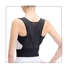 Регулируемый пояс для поддержки спины для мужчин и женщин, корсет для спины, поясничный пояс, прямой корректор для фитнеса