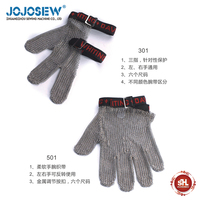 Sewing Stainless steel wire gloves Cutting electric shears Anti saw cutting protection three fingers Five finger gloves