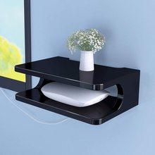 Uchwyt ścienny do przechowywania TV, pudełko Router półka dekoder uchwyt wspornika Mini PC odtwarzacz DVD wieszak stojący wisząca półka ścienna do telewizora