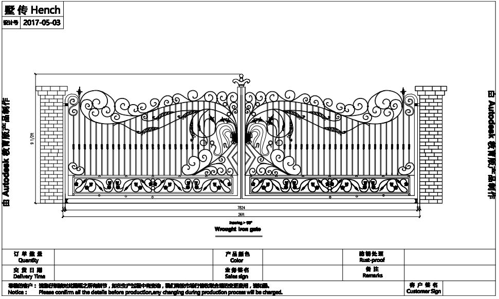 Hench Shanghai Factory Wholesale Driveway Beautiful Wrought Iron Gates