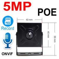 Jienuo 5MP Poe Mini Telecamera Ip Hd Cctv di Sicurezza di Sorveglianza Ad Alta Definizione di Sostegno Slot per Micro Sd Onvif Poe Audio di Casa macchina Fotografica
