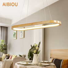 AIBIOU 220V Modern LED Pendant Lights With Wooden Lampshade For Dining Room Color Lamp Adjustable Hanging Light