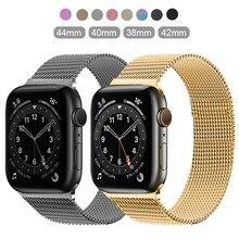 Pulseira de aço inoxidável banda de metal magnético para apple watch se 6 5 4 3 2 1 42mm 38mm pulseira para iwatch 4 5 40mm 44mm