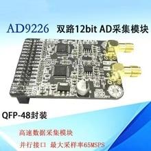 شحن مجاني ثنائي القناة عالية السرعة AD وحدة AD9226 متوازية 12 بت AD 65 متر الحصول على البيانات FPGA مجلس الاستشعار