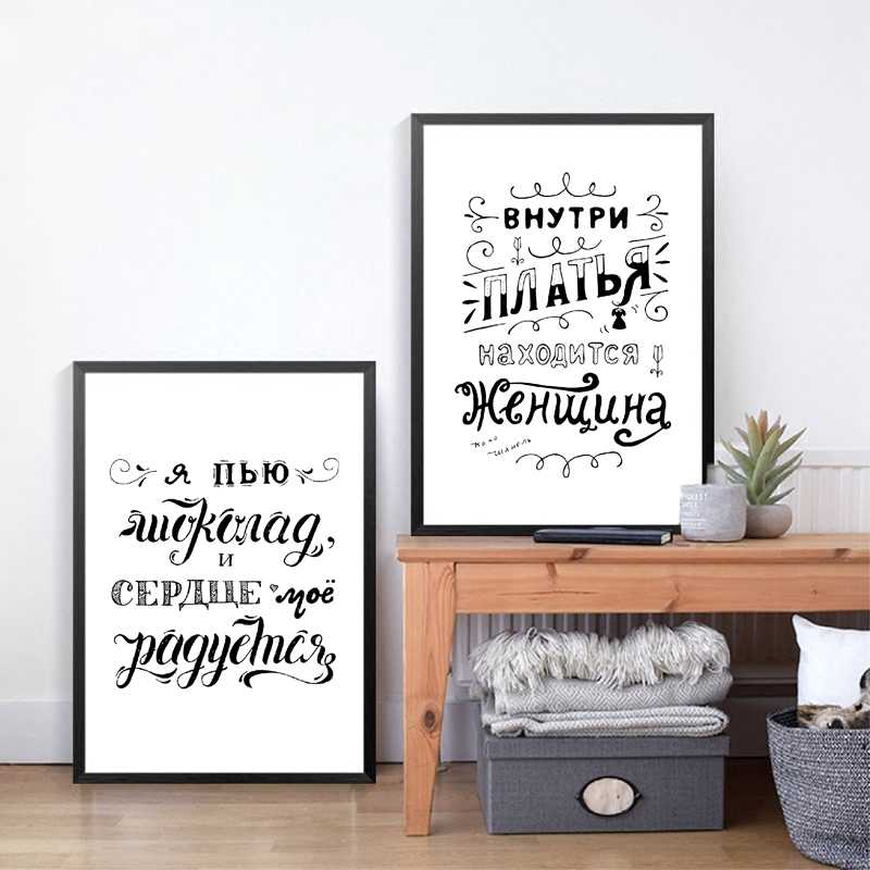 Inspiration Quotes Posters And Prints