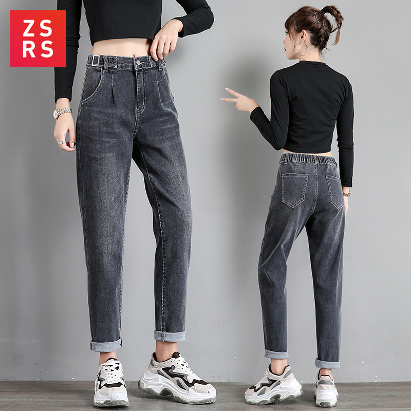 Zsrs 2019 Autumn New Jeans Ladies Jeans For Woman Woman Mom Jeans Pants Boyfriend Jeans Women With High Waist Jeans Push Size