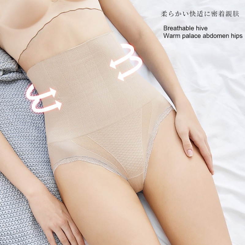 Women's Intimates Control Panties High Waist Tummy Tuck Waist Breathable Body Shaper Soft Slimming Tummy Underwear