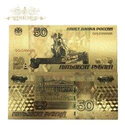 10 шт./лот красочные российские банкноты 50 рублей банкноты в 24K позолоченные копия ложных денег для коллекции