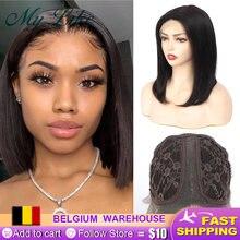 13*1 court Bob perruques brésilien droite cheveux humains perruques pré plumé court Non-remy cheveux perruques pour les femmes noires T partie dentelle perruques