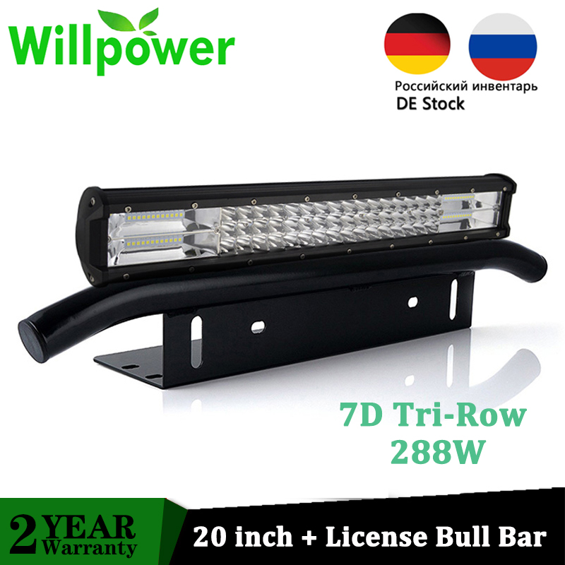 Willpower 20 Inch 288W Offroad LED Bar Tri-Row Bull Bar Front Bumper License Plate Bracket Car Truck Driving 4WD 4x4 12V 24V